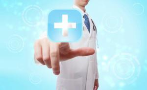 Healthcare -ThinkStock483753611